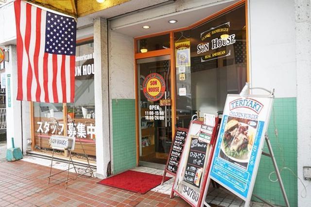 画像: 【福岡】二日市のアメリカンバーガーショップ♪@サンハウス