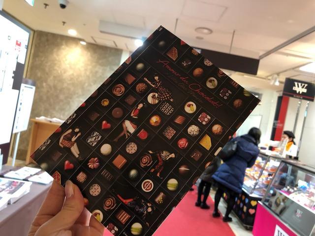 画像: 日本橋タカシマヤS.C.「アムールデュショコラ」本館8Fにて開催中!