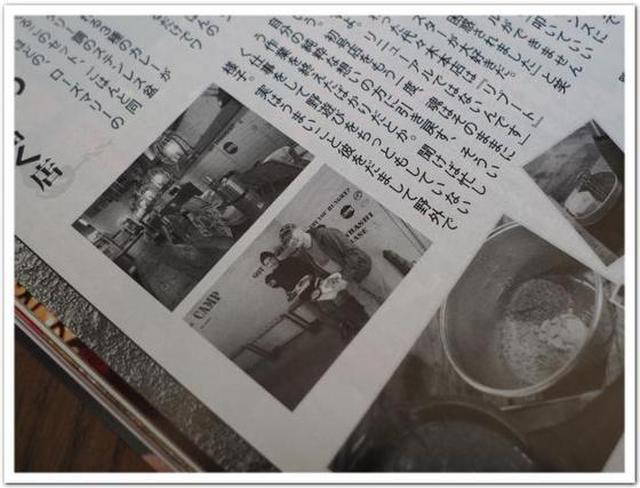 画像: カレーですよ連載中(ぶんか社 エキサイティングマックス! それでもカレーは食べ物である)新橋 野菜を食べるBBQカレー camp。