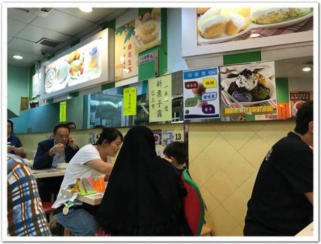 画像: カレーなしよ香港うまいメシ3(香港深水埗 緑林甜品/Luk Lam Dessert)デザートタイム。