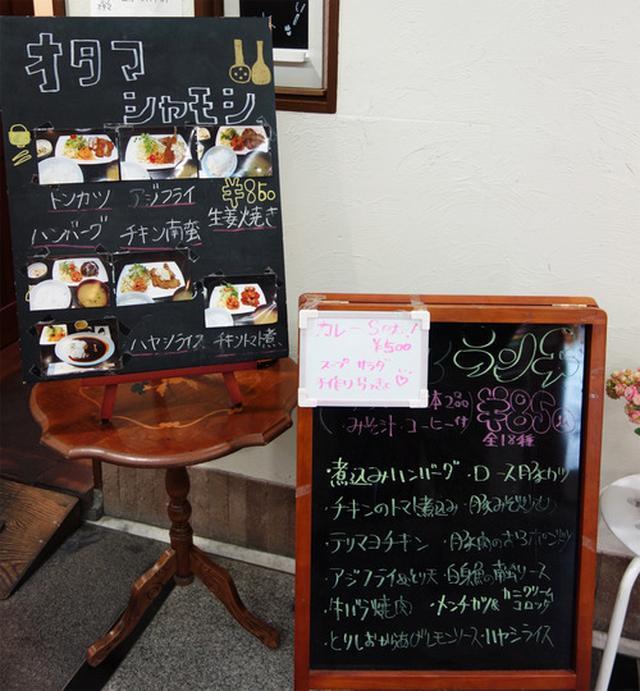 画像: 【福岡】博多水炊きの老舗で人気の丼ランチ♪@新三浦 天神店
