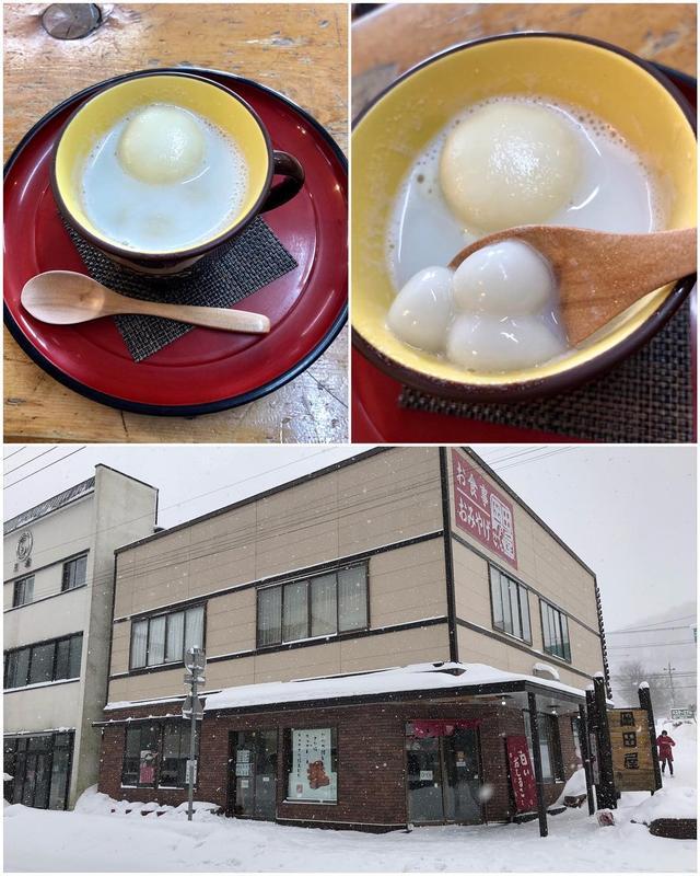 画像: 【FUKKOツイート旅・魚卵ツアー 4軒目】 田中里奈ちゃん情報で、洞爺湖『岡田屋』の「幸せの白いおしるこ」(魚卵じゃないけど」。 北海道の大福豆と北海道の牛乳で作っているそうです。 白玉となんと「雪見だいふく」が入っている、癒される美味しさでした〜...