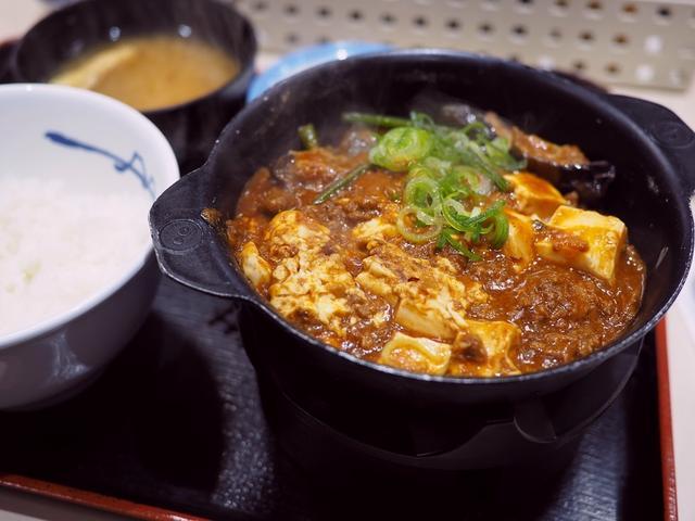 画像: 麻婆鍋の人気が広がり続けて遂に松屋に麻婆鍋膳が登場!万人受けする味わいはさすが! 梅田 「松屋」