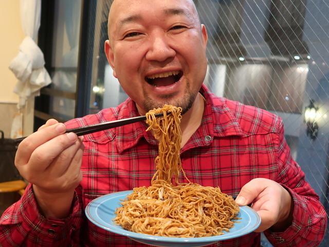 画像: 南粤美食(なんえつびしょく)