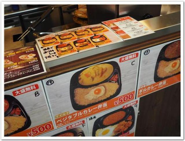 画像: カレーですよ4614(中野 インド定食 ターリー屋 中野ブロードウェイ店)カレー弁当その場喰い。