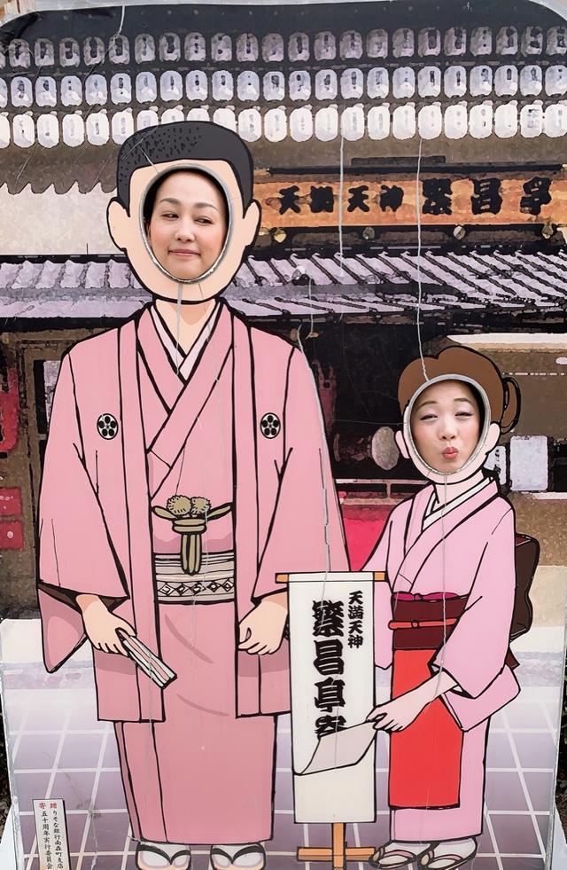 画像: 大阪カレー旅 続編