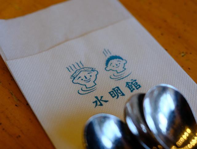画像: 「下呂温泉食べ歩き!女性ウケするスイーツ三昧♪」
