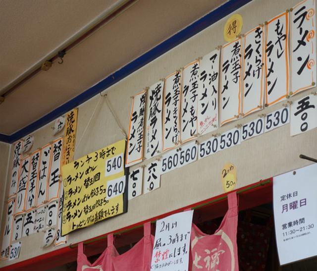 画像: 【福岡】濃厚豚骨コラーゲン注入♪@七福亭