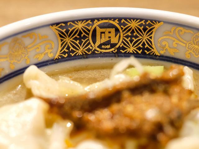 画像: 「ラーメン凪×ダンダダン酒場 期間限定コラボ 煮干しと餃子」