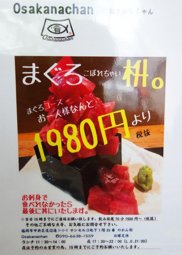 画像: 【福岡】サバの魚醤漬焼き定食&自家製明太子食べ放題♪@おさかなちゃん