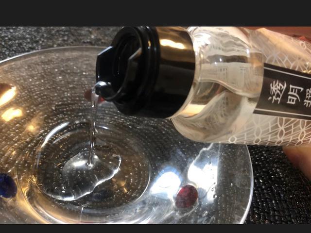 画像: いよいよ発売❗️透明のお醤油❗️透明なのにお醤油味です!お取り寄せも開始〜