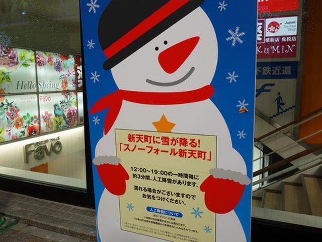画像: 【福岡】天神イムズでビュッフェ付きオシャレ中華ランチ♪@HAKATA ONO