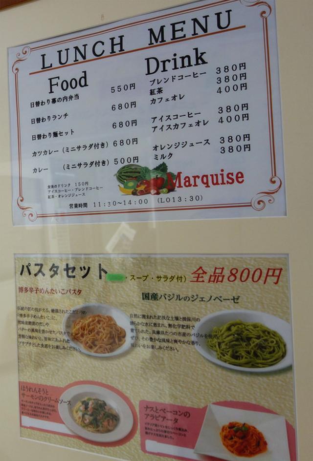 画像: 【福岡】県庁最上階の展望ラウンジカフェでランチ♪@よかもんカフェ