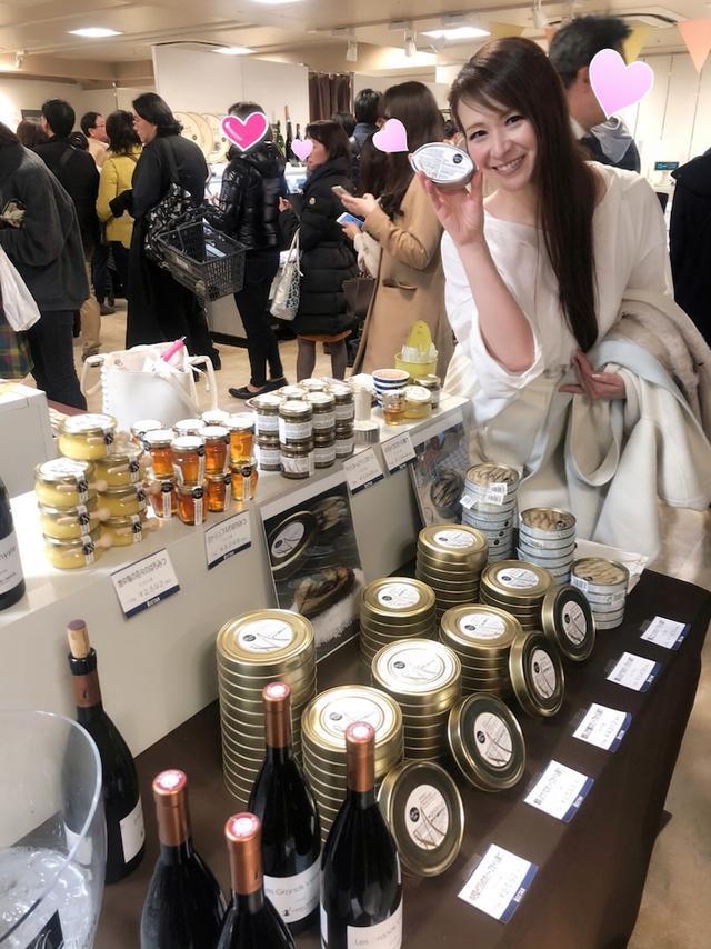 画像: 2/25月まで!伊勢丹新宿「世界を旅するワイン展」/ ミレユンヌユイル も出店❗️