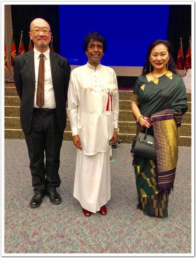 画像: カレーですよスリランカの記念日(芝公園 霊友会 小谷ホール)第71回スリランカ民主社会主義共和国独立記念式典に招待いただいた話し。