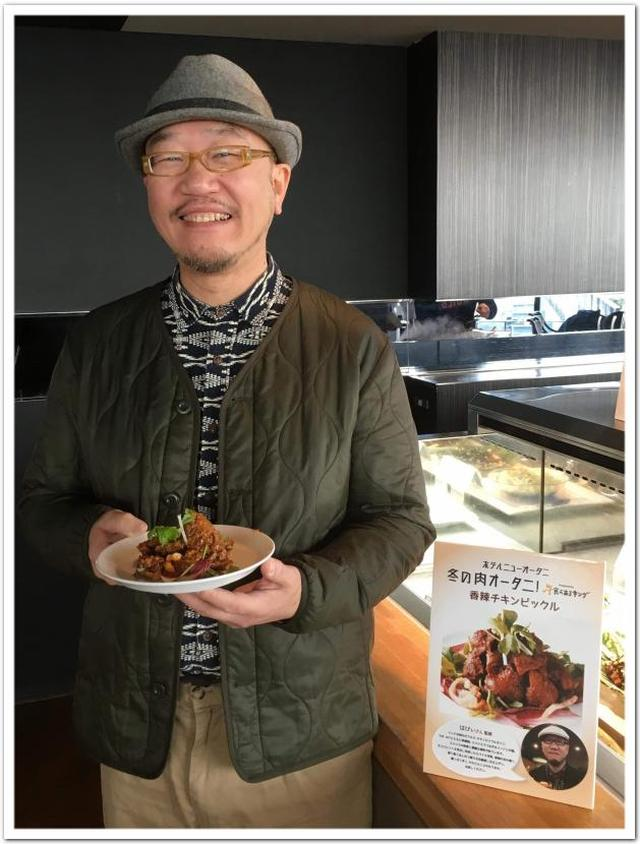 画像: カレーですよビッグコラボ(赤坂見附 ホテルニューオータニ)食べあるキング 冬の肉オータニ! - カレーですよ。