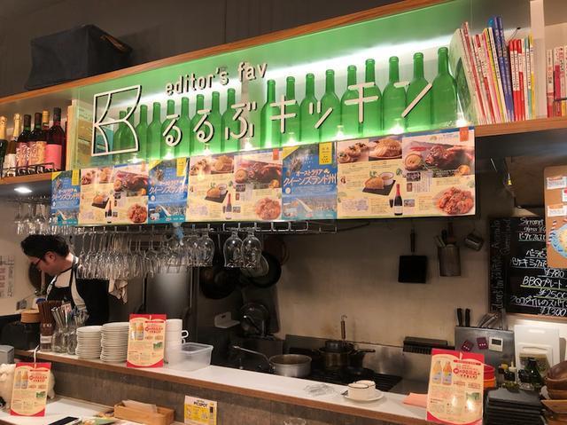 画像: フード・アクション・ニッポン おすすめ調味料7選❗️「るるぶキッチン AKASAKA」で体感!