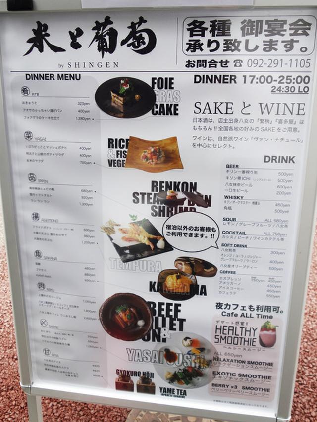 画像: 【福岡】変なホテルで鯛茶漬け&海鮮丼ランチ♪@米と葡萄 by SHINGEN