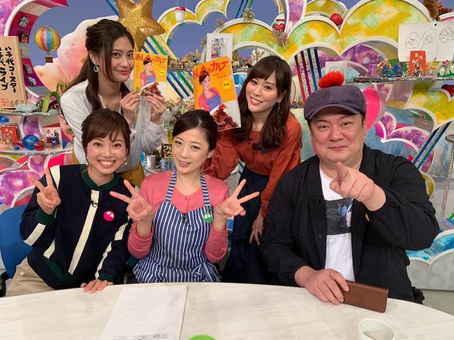 画像: 新潟総合テレビ『八千代コースター』に出演します
