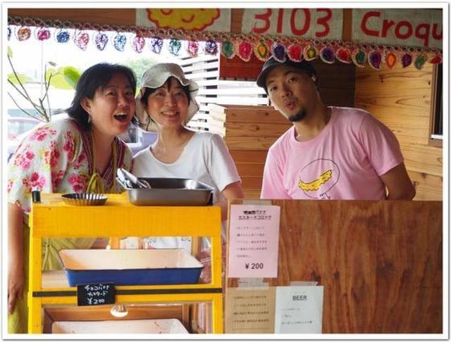 画像: カレーですよイベント出店(千葉県大網白里市 季美の森 三井製パン)三井製パンに「タンドール窯」がやってくる!