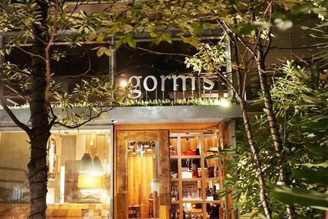 画像: 【福岡】閉店してました。@ゴームス薬院店