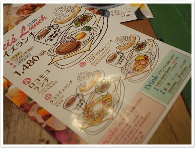 画像: カレーですよ4623(上野 レイズ・コーヒー 上野マルイ店)パンケーキとハワイアンカレー。