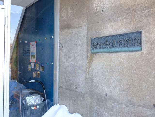 画像: 「真冬の知床羅臼根室の旅 鮭の街・標津」