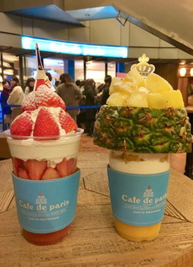 画像: 韓国の人気スイーツ「Cafe de Paris」のボンボンシリーズが六本木ヒルズに限定オープン