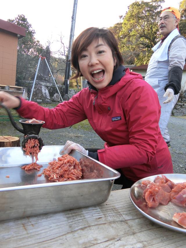 画像: イノシシ狩猟塾に参加しました!ニッポンの農村問題は鳥獣害!南房総市・猟師えびちゃん