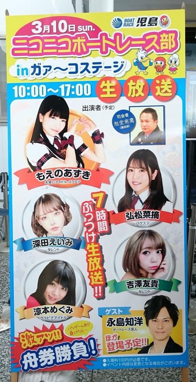 画像: 新幹線ホームの名物うどん♪