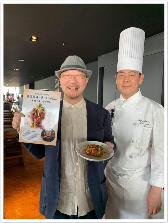 画像: カレーですよニューオータニ(赤坂 ホテルニューオータニ「The Sky」)また行ったよ!食べに来てよ! - カレーですよ。