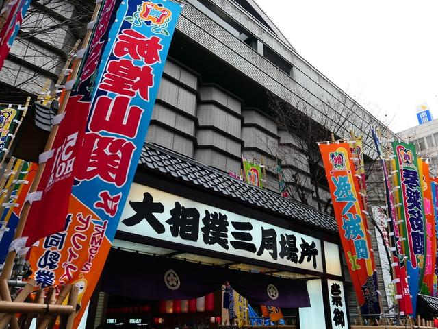 画像: 平成最後の大阪場所初日に行ってきました!@エディオンアリーナ大阪