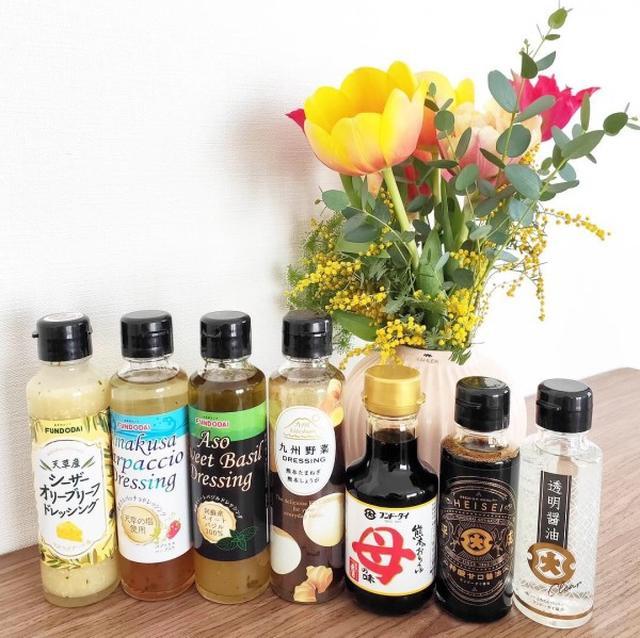 画像: 「お醤油」を知る旅 in熊本 : はあちゅう 公式ブログ