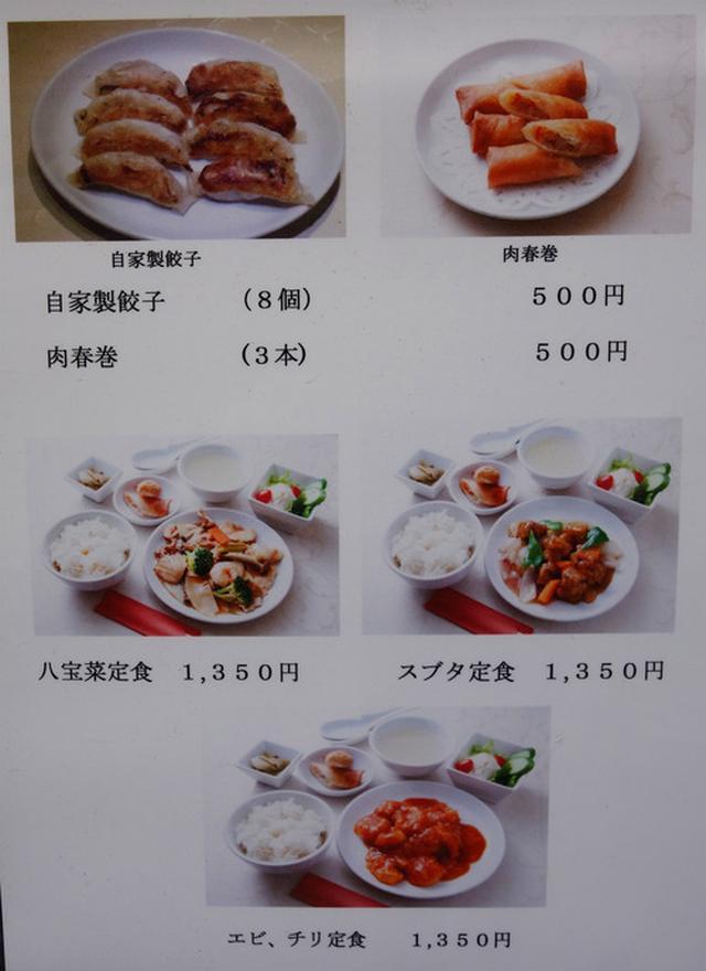 画像: 【福岡】西新の上質な日式中華店♪@花筏(ファーファ)