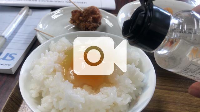 画像: 本谷亜紀『後世に残したい平成醤油!〜食べあるキング食材探求プロジェクト』