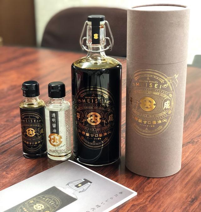 画像: 里井真由美『世にも不思議な「透明醤油」と、平成を締めくくりにふさわしい「平成醤油」 ippin記事公開!』