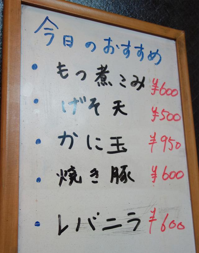 画像: 【福岡】夜営業のみ!箱崎の飲める老舗大衆中華食堂♪@中華料理 ぼたん
