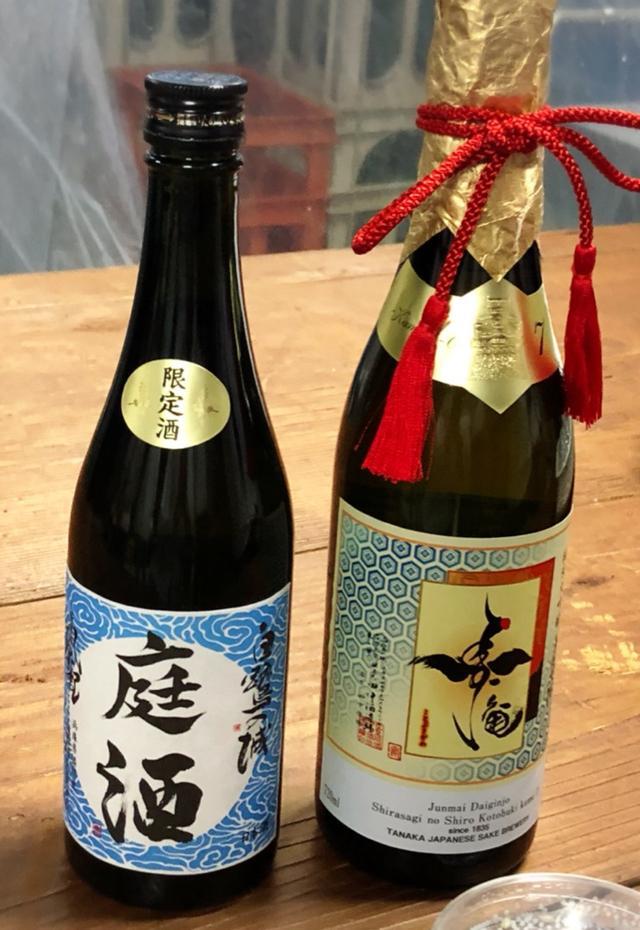 画像: 播磨の酒文化ツーリズムレポート1