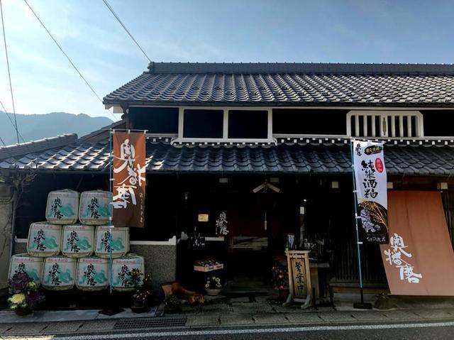 画像: 播磨の酒文化ツーリズム レポート3