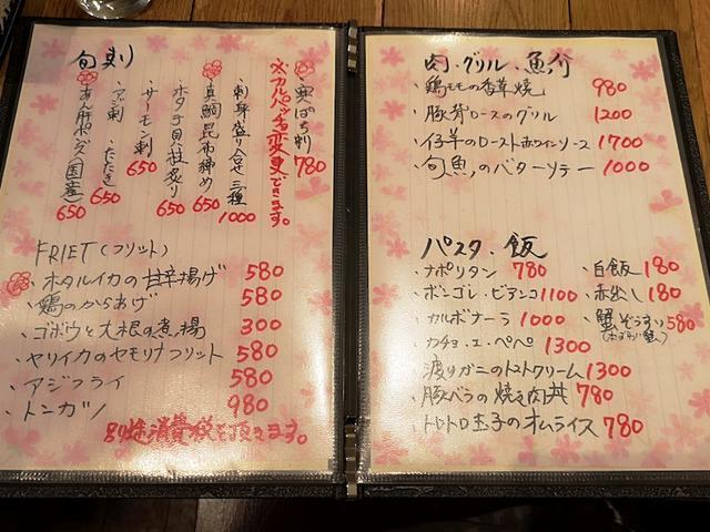 画像: 駒沢「高村」のイタリアンのカツカレーが旨い!
