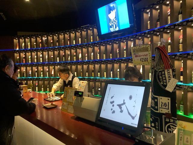 画像: 播磨の酒文化ツーリズムレポート5日本酒バー試