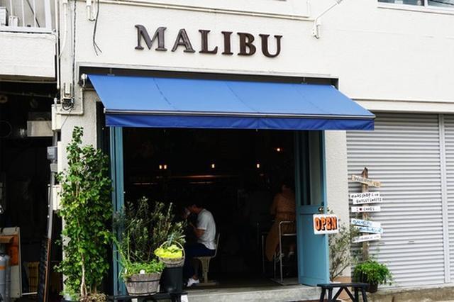 画像: 【福岡】手作りスモークベーコン入り!久留米の本格ハンバーガー♪@マリブ