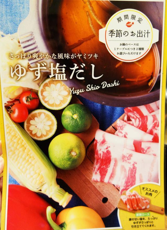 画像: 【福岡】女子力高い!天神で牛すき牛しゃぶ食べ放題♪@但馬屋 ソラリアプラザ店