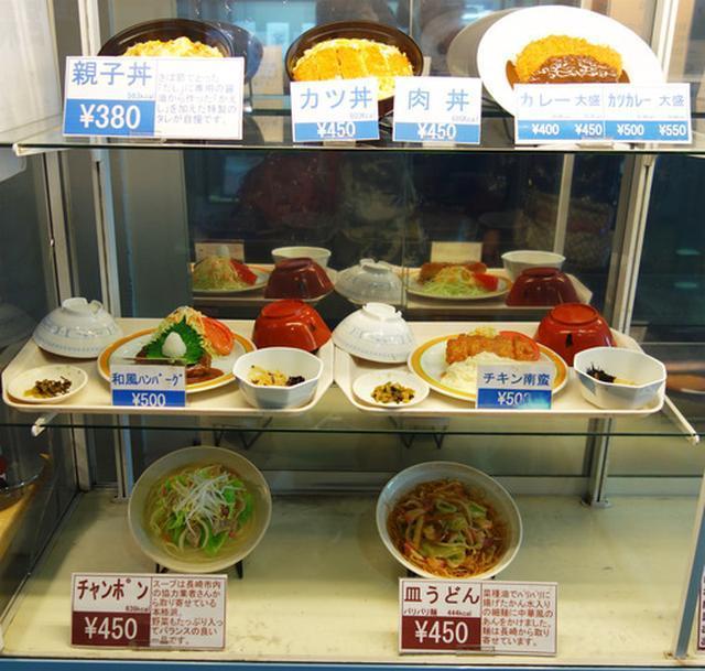画像: 【福岡】天神ど真ん中の展望食堂♪@福岡市役所本庁舎社員食堂