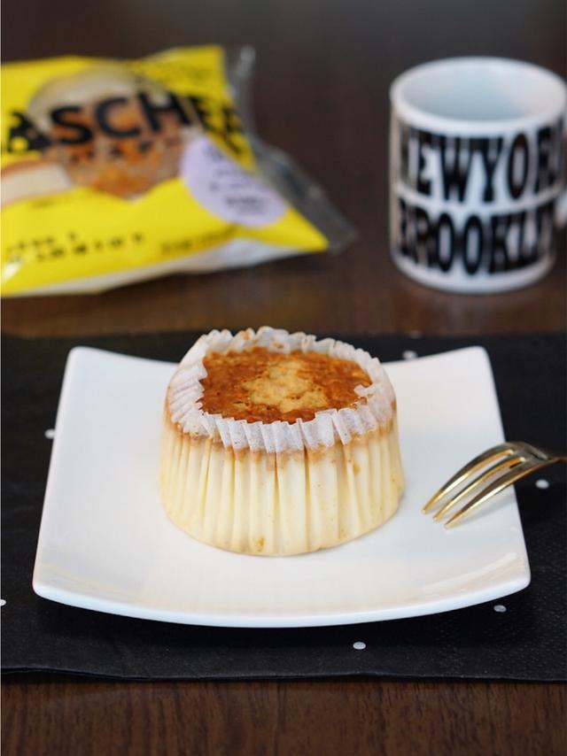 画像: チーズケーキパラダイス!・ローソン バスチー(バスクチーズケーキ)