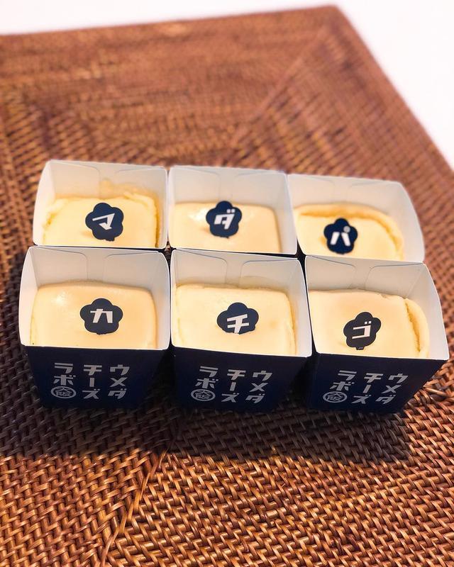 画像: 大阪のお土産で『ウメダチーズラボ』の「スプーンで食べるチーズケーキ」をいただきました!  なんと、6種類のチーズのチーズケーキ! カマンベール ゴルゴンゾーラ パルメザン ゴーダ マスカルポーネ チェダー  僕は、チェダーを食べま...