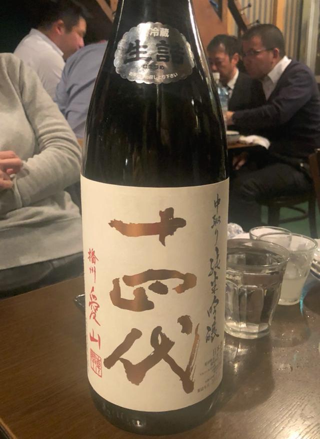 画像: 日本酒聖地にて、プレミアムフライデー☆