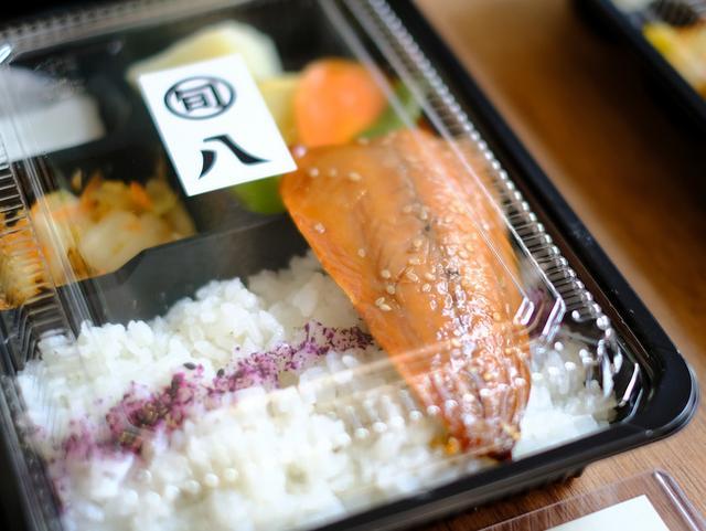 画像: 「旬八青果店が運営する旬八Kitchenの新しいお弁当」