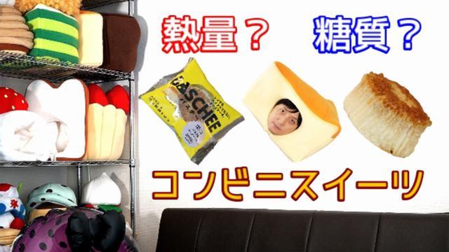 画像: YouTuberあまいけいき「あまちゃんTV 第2章」