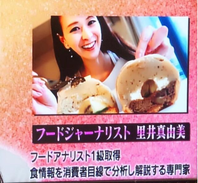 画像: 今夜3/31 19:00~ BS日テレ「罪悪めし」出演してます!!️